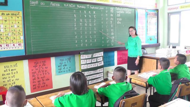 อาชีพครูสอนภาษาไทย