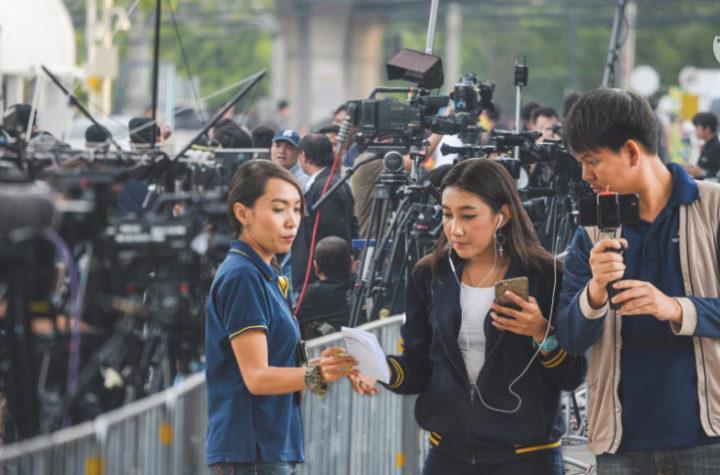 อาชีพนักข่าว