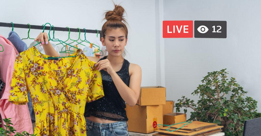 อาชีพขายเสื้อผ้า ในการขายแบบออนไลน์